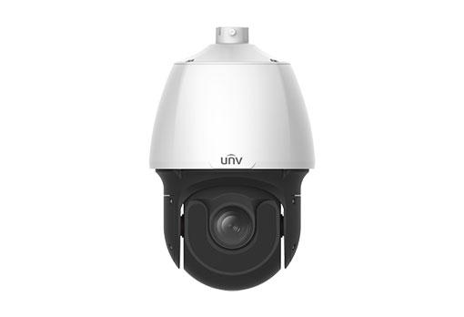 alarmpoint IPC6258SR-X22DUP - uniview 001