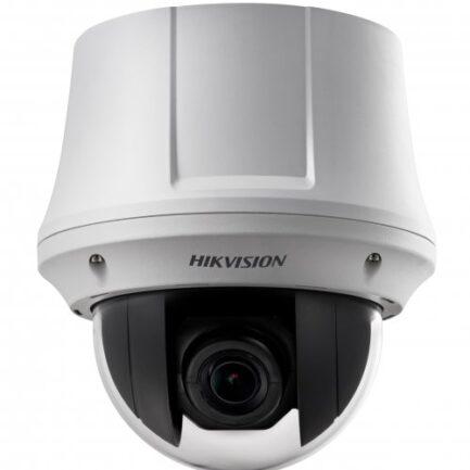 alarmpoint - hikvision -DS-2AE4215T-D3