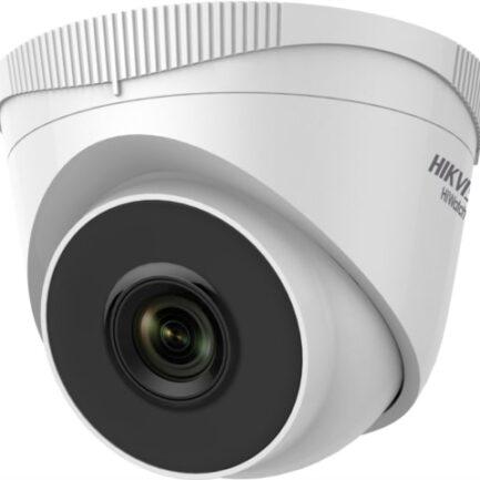 alarmpoint - hikvision - HVI-T241H