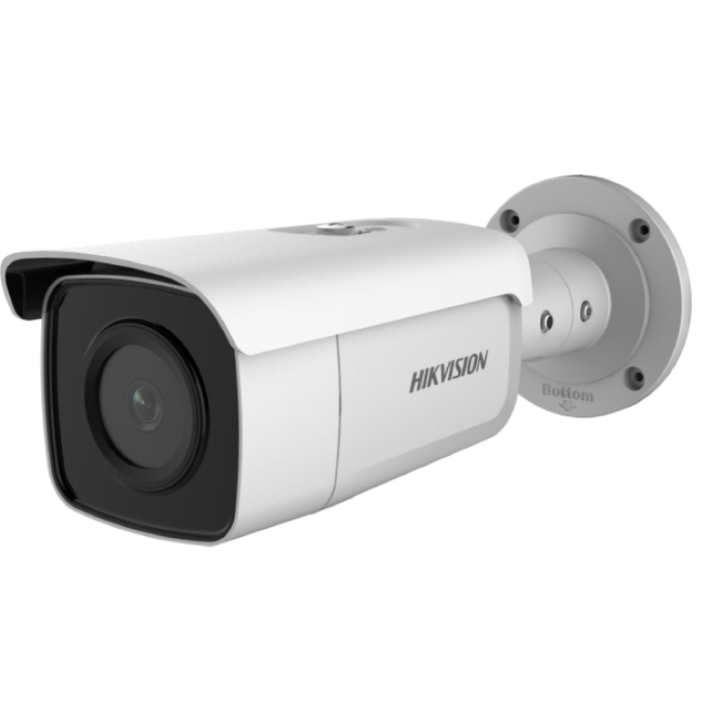 alarmpoint - hikvision Acusense - DS-2CD2T46G2-2I