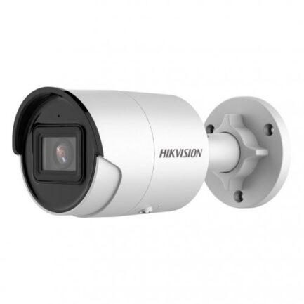 alarmpoint - hikvision Acusense - IP DS-2CD2046G2-I