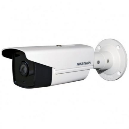 alarmpoint - hikvision - IP DS-2CD2T23G0-I5