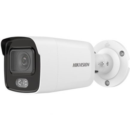 alarmpoint - hikvision - DS-2CD2047G1-L