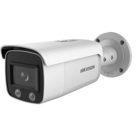 alarmpoint - hikvision - DS-2CD2T47G1-L