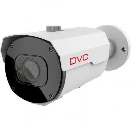 alarmpoint - DVC - DCA-BM2145W